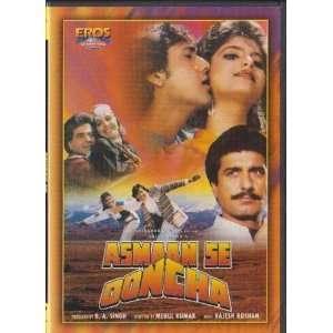 Asmaan Se Ooncha Jeetendra, Raj Babbar, Anita Raj, Govinda, Sonam