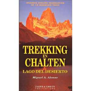 Desierto (9781879568464): Miguel Angel Alonso, Miguel Alonso: Books