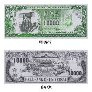 10K HELL NOTE Paper Money Bill Bank Chinese Feng Shui Scrapbook Craft