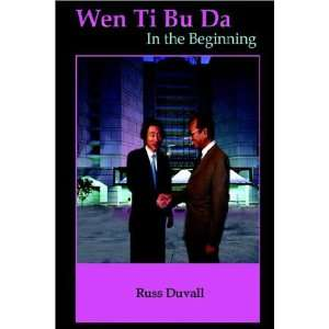 Bu Da In the Beginning Russ Duvall 9781403362803  Books