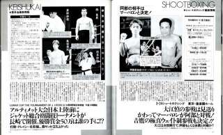 The Martial Arts Journal #106 (Apr/1994)) K 1,Kickboxing,Andy Hug