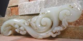 Fine Chinese Carved White Jade Ruyi Scepter, 19th Century. Original