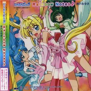 Mermaid Melody Pichipichipich: Rainbow Notes: Japanimation: Music