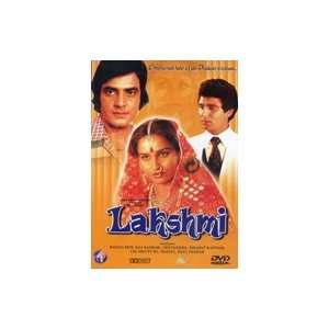 Lakshmi (Jeetendra) Reena Roy, Raj Babbar, Jeetendra