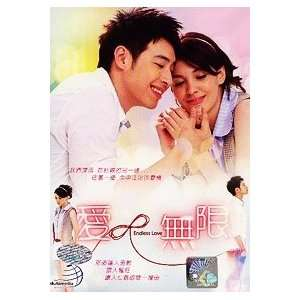 Endless Love Taiwanese Drama Dvd English Sub NTSC All Region: Movies