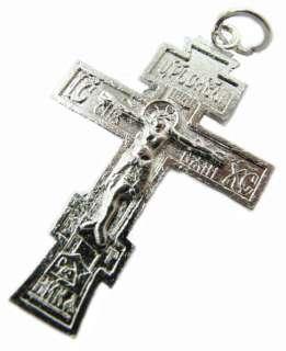 Jesus Christ White Metal (Medium Size 1.3 x 1 inch 3.5x2.5 cm