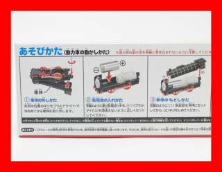Hiro,Tomy Thomas the tank engine, Motorized,Trackmaster