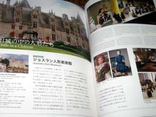 01 JUMEAU Doll Book   Reproduction & Original English