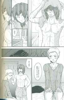 Shin Megami Tensei Persona 3 doujinshi Shinjiro Shinji x Akihiko A