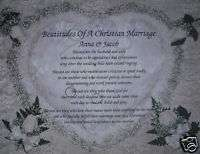BEATITUDES OF CHRISTIAN MARRIAGE PERSONALIZED POEM GIFT
