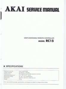 Akai RC15 Service Manual RC 15 RC 15