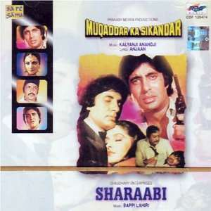 Kalyanji Anandji, Lyrics:Anjaan, Sharabi  Bappi Lahiri: Music