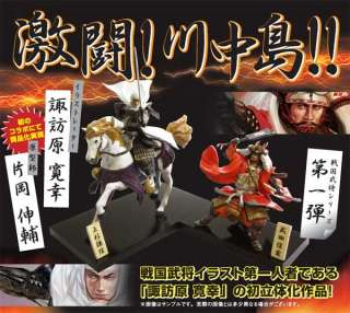 Authentic Samurai Warrior Limited Edition Figurine Kenshin Uesugi