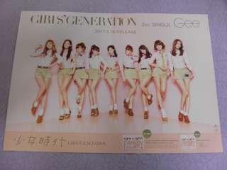 SNSD GIRLS GENERATION Gee JPN Ver. CD + Unfold POSTER