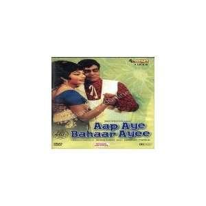 Mujhe Teri Mohabbat Ka - Aap Aye Bahaar Ayee (1971) Full