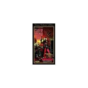 Nuke Em High [VHS]: Janelle Brady, Gil Brenton, Robert Prichard, Pat