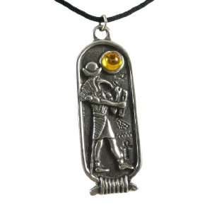 Egyptian Birth Sign Thoth Pendant Necklace Aug   Sept