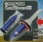 Gashapon Mini Gadget P3 Equiment Item Shodo Phone Shodophone