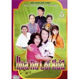 Cai Luong Hoa No Loi Xua Le Thuy, Chau Thanh, Phuong