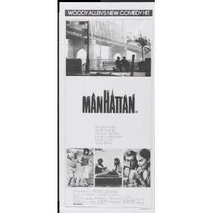 )(Mariel Hemingway)(Michael Murphy)(Wallace Shawn): Home & Kitchen