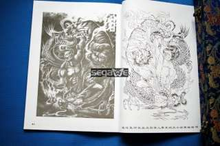 CHINA ORIGIN RARE TATTOO FLASH MAGAZINE ART BOOK VOL.9