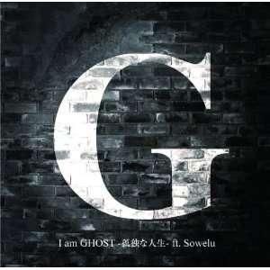 I AM GHOST  KODOKUNA JINSEI  FT. SOWELU(CD+DVD ltd.ed.) Music