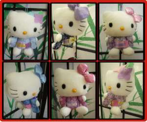 Hello Kitty Plush YUKATA Set (Traditional Summer Cloth)