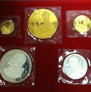 Gold Silver 5 Coin Set, Poland 1982 Pope John Paul II