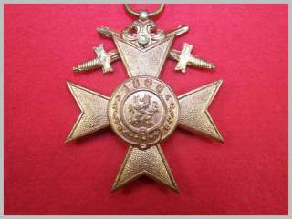 WWI German cross for military service in originall box