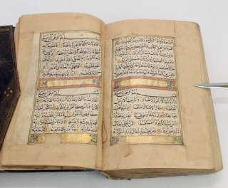 ARABIC ISLAMIC MANUSCRIPT CALLIGRAPHY OTTOMAN QURAN KORAN