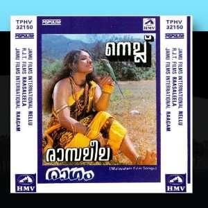 Nellu/Rasleela/Raagam   (Malayalam Film) Various Artists