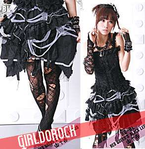 COSMETIC* PUNK Kera DOLLY gothic Lolita SKIRT 21032