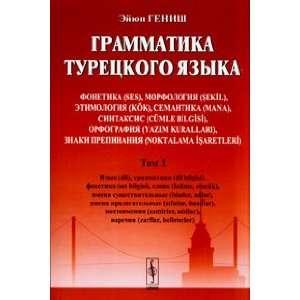 nye, imena prilagatelnye, mestoimeniya, narechiya: E. Genish: Books