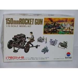 WW II 150mm Guns and Vehicles   Plastic Model Kits