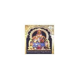 com Sri Kuberalakshmi Pooja Mantras Prof. Dr. R. Thiagarajan Music