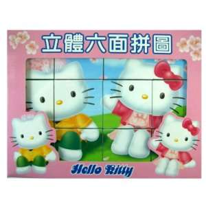 Kitty Puzzle (12pc)   Hello Kitty Block Puzzle (6 Scenes) Toys