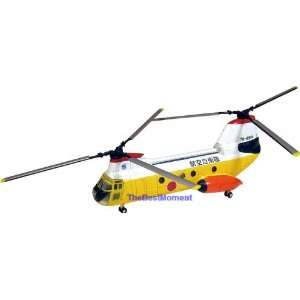 Helicopter Japan Air Self Defence Force Aircraft Plane 1144 Military