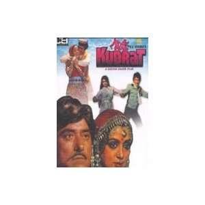 Kumar, Hema Malini, Rajesh Khanna, Vinod Khanna, Chetan Anand Movies