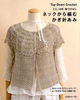 Pop Tab Dog Collar and Matching Bracelet Crochet Pattern