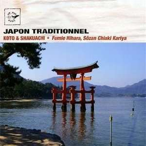 Japan Traditional Koto & Shakuhachi Air Mail Music Music