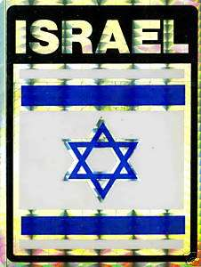 Israel, State of, ישראל Large Flag Stickers LOT NEW