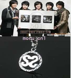 Korean Band SS501 Double S Logo Necklace