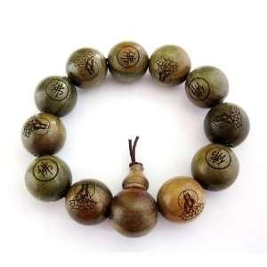 Green Sandalwood Beads Tibetan Buddhist Prayer Meditation Wrist Mala
