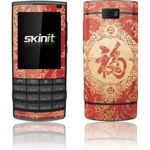 Red Chinese character Blessing skin for Nokia X3 02