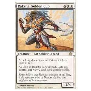 Raksha Golden Cub Fifth Dawn Single Card: Everything Else