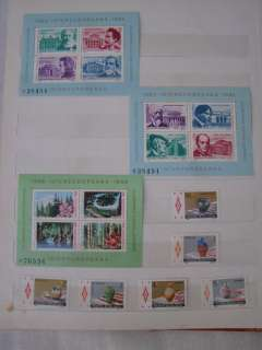 ROMANIA COLLECTION STAMPS / STAMP RARE