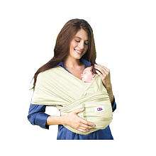 My Baby Nest Carrier  Sand (Large)   My Baby Nest   Babies R Us