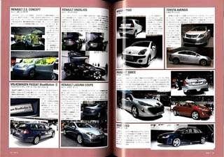 CAR GRAPHIC MAGAZINE Vol.573 Dec,2008 BMW 7 Series PORSCHE 911
