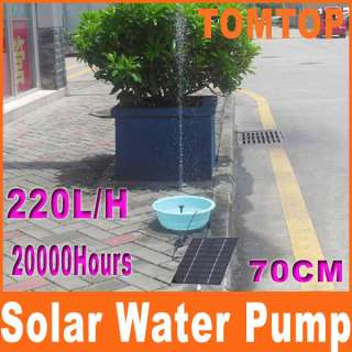Solar Brushless Water Pump For Pond Rockery Fountain C