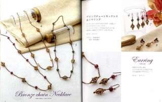 Bead Accessory & Motif   Japanese Bead Book
